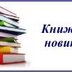 image_image_1971625.png